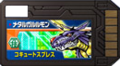 TIENDA DE DIGIMEMORIAS DE KNIGHTMON 120px-Metalgarurumon_digimemory