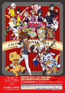 Digimon Adventure tri. Music Cafe Poster