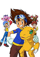 Cover art of the Digimon Adventure novel (volume 1)