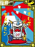 Akeomekamon collectors card.jpg