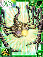 Armagemon ex2 collectors card.jpg