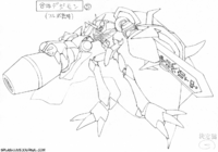 Omegamon5.png