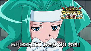 Ruka Wikimon The 1 Digimon Wiki