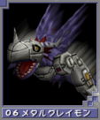 Metalgreymon virus card dw.png