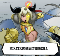 Aegiomon's Chronicle chap.11 13.png