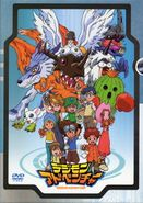 Digimon adventure dvd japan 1.jpg