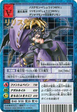 Bo 1135 Wikimon The 1 Digimon Wiki