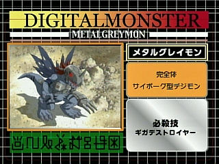 Metal Greymon (Virus)