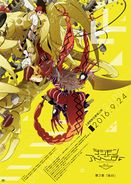 Digimon Adventure tri. Chapter 3 poster