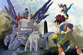 Digimon tamers latino - 1 8