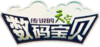 Legendary skies logo.png