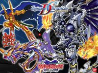 Digimon chronicle promo2.jpg