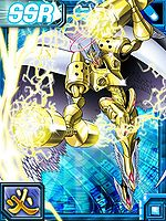 Jupitermon ex collectors card2.jpg