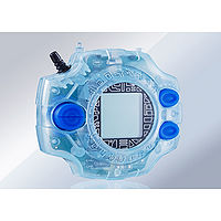Digivice ver15th Photo3.jpg