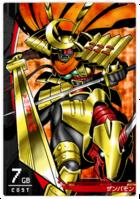 Zanbamon - Wikimon - The #1 Digimon wiki Zanbamon