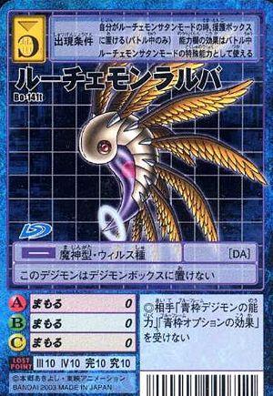 Bo 141t Wikimon The 1 Digimon Wiki