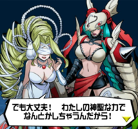 Aegiomon's Chronicle chap.9 11.png