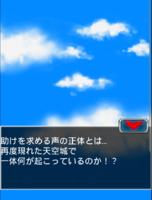 Digimon collectors cutscene 35 7.png