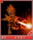 Meramon card dw.png