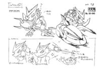 Shoutmon ref3.png