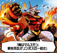 Aegiomon's Chronicle chap.6 6.png