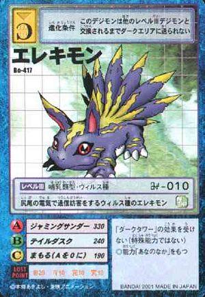 Elecmon (Purple) - Wikimon - T...