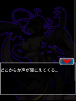 Digimon collectors cutscene 26 10.png