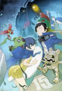 Digimon Story: Cyber Sleuth Hacker's Memory poster
