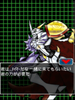 Digimon collectors cutscene 15 3.png