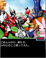 Digimon collectors cutscene 50 16.png