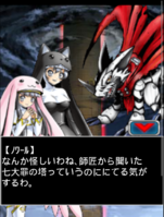 Digimon collectors cutscene 67 2.png