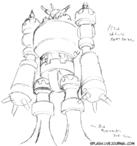 Sketch RookChessmon2.png