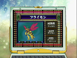 Abecedario Digimon! - Página 6 320px-Digimon_analyzer_da_flymon_jp