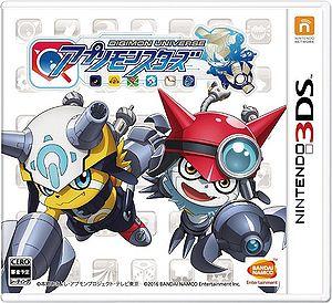 Digimon Universe Appli Monsters (3DS) - Wikimon - The #1