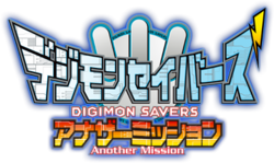 Anothermission logo.png