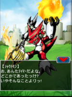 Digimon collectors cutscene 56 14.png