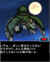 Digimon collectors cutscene 44 13.png