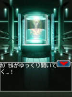 Digimon collectors cutscene 4 3.png