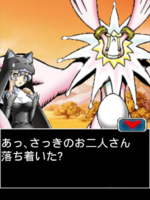 Digimon collectors cutscene 17 18.png