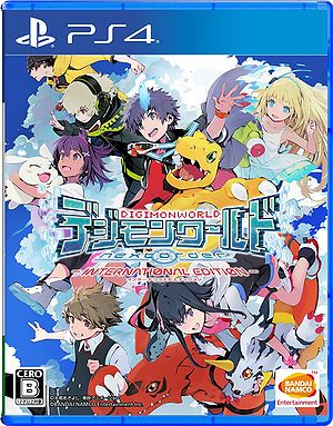 Digimon World -next 0rder- INTERNATIONAL EDITION Box Art
