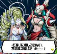 Aegiomon's Chronicle chap.9 25.png