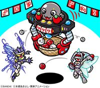 Catchmamemon Fairimon Hudiemon digimonweb.jpg