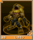 Leomon card dw.png