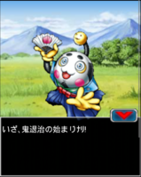 Digimon collectors cutscene 22 8.png