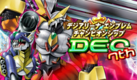 Digimon collectors cutscene 52 banner.png