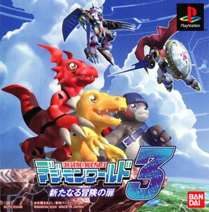 Digimon World 3 - Wikimon - The #1 Digimon wiki