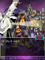 Digimon collectors cutscene 76 34.png