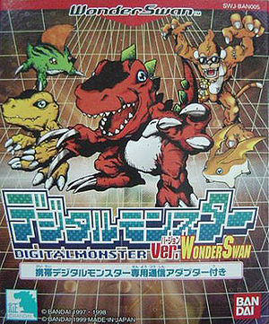 Digital Monster Ver. WonderSwan Box Art