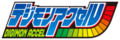 Digimonaccel logo.png
