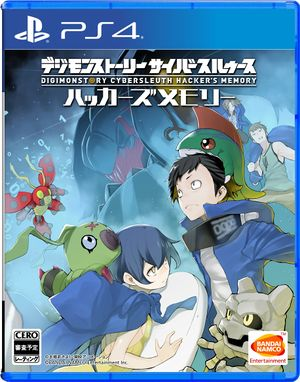 Digimon Story: Cyber Sleuth Hacker's Memory Box Art